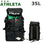 アスレタ バックパック カフェブラ 35L ATHLETA バッグパック Lサイズ サイズ 33×48×18cm ブラック サッカー フットサル 練習 部活 ath-21ss あす楽
