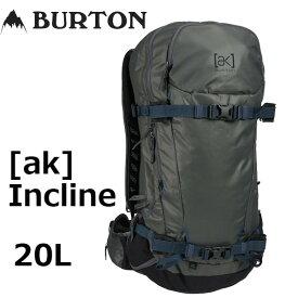 バックパック デイバッグ リュック 19SS BURTON バートンAK INCLINE 20L PACK AKインクライン20 あす楽