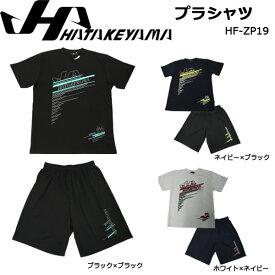 野球 ウェア プラシャツ ハーフパンツ 上下セット 一般用 メンズ ハタケヤマ HATAKEYAMA (あす楽)