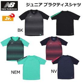 子ども用 サッカー プラシャツ ニューバランス Newbalance ジュニア プラクティスシャツ ss-sc50