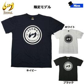 野球 ウェア ベースボールTシャツ メンズ 一般 ジームス Zeems 吸汗 速乾 Tシャツ 半袖 あす楽