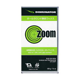 DOMINATOR ZOOM 400g (z400) ドミネーター スノーワックス メール便配送