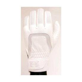 野球 HI-GOLD【ハイゴールド】 守備用手袋一般 (片手用) ホワイト HIGOLD ss-bb50