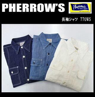 PHERROW's workshirt 770 WS (white)