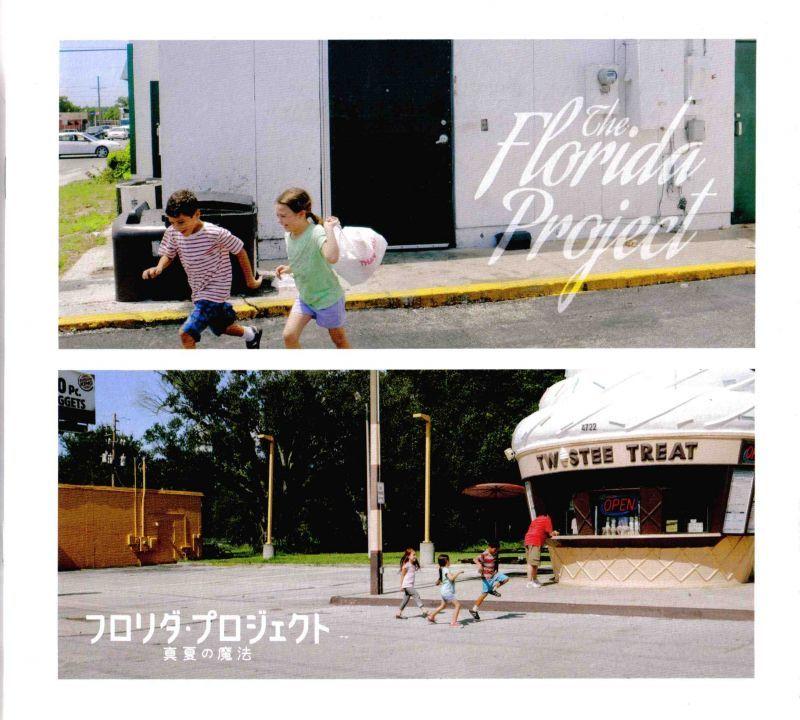 【映画パンフレット】 『フロリダ・プロジェクト 真夏の魔法』 出演:ウィレム・デフォー