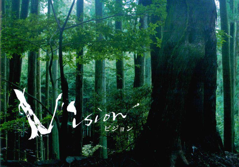【映画パンフレット】 『Vision』 出演:ジュリエット・ビノシュ.永瀬正敏.岩田剛典