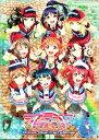 【映画パンフレット】 『ラブライブ!サンシャイン!!The School Idol Movie Over the Rainbow』 出演(声):伊波杏樹.逢…