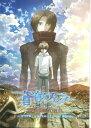 【映画パンフレット】 『蒼穹のファフナー THE BEYOND』 出演(声):喜安浩平.石井真.松本まりか