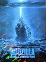 【映画パンフレット】 『ゴジラ キング・オブ・モンスターズ(通常版)』 出演:カイル・チャンドラー