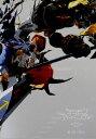 【映画パンフレット】 『デジモンアドベンチャー tri. 第1章「再会」』 出演(声):花江夏樹.三森すずこ