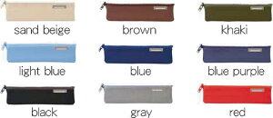 ENDLESSBAG4setエンドレスバッグ4段セット組み合わせ自由サイズ色自分だけのパーツ単品販売ありキャンバス地