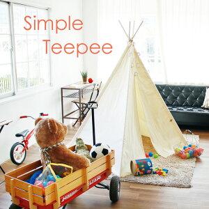 【sifflus】シンプルティピー(TEEPEE/円錐テント)子供用テントミニテント折りたたみ収納バッグ付きティーピーキッズインテリアおしゃれかわいいおうちミニハウス落書き秘密基地遊び場簡単組立