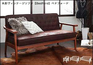 I Wear Two Tree Elbow Vintage Sofas And Live A Life With Two Colors Of Tree  Retro Handy Maker Direct Chic Simple Bedford Modishness New York Brooklyn 3  Size ...