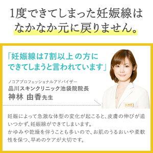 科 神林 由香 皮膚 医師紹介