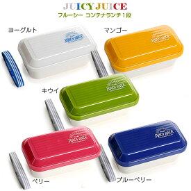 サブヒロモリ フルーシー コンテナランチ1段 お弁当箱 1段 ランチボックス フルーシー 弁当箱 プラスチック 日本製 moyakko