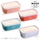 サブヒロモリムード抗菌フードコンテナスクエアLお弁当箱ランチボックスコンテナ保存容器日本製大人女子480mlmoyakko
