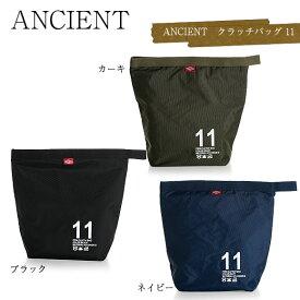 ANCIENT エンシェントクラッチバッグ 11ランチバッグ サブバッグランチバッグ ランチトートランチバッグ ミニトートバッグランチバッグ 保冷ランチバッグ ランチバッグ