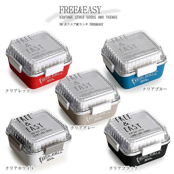正和 NH スクエアMCランチFREE&EASY お弁当箱 2段 ランチボックス 保冷剤付き moyakko
