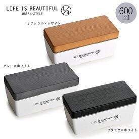 正和 LB 木目BCランチS お弁当箱 1段 ランチボックス おしゃれ 弁当箱 moyakko