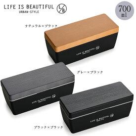 正和 LB 木目BCランチL お弁当箱 1段 ランチボックス おしゃれ 弁当箱 moyakko