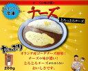 冷凍チーズカレー  グルテンフリー 化学調味料無添加 200g