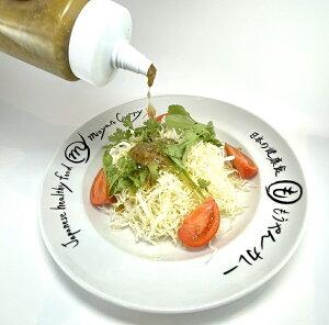 生!ドレッシング野菜にマリネに炒めに刺身に何してもうまい調味料として使えるハイグレードドレッシング  冷凍です