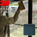 【3M シルバー15X 1524mm RE15SIARX】 反射 窓 遮熱 3M ガラスフィルム スコッチティント ウィンドウフィルム 省エネ・節電対策や窓…