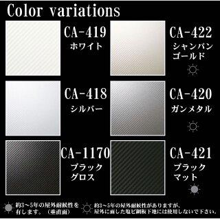 ホワイト/シャンパンゴールド/シルバー/ガンメタル/ブラックグロス/ブラックマット