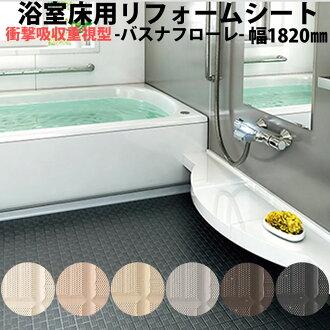 moyougaehonpo  라쿠텐 일본: 동 리/TOLI/バスナフローレ/충격 흡수 ...