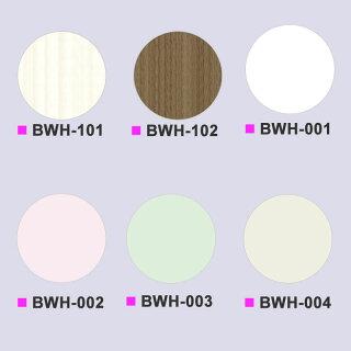 ホワイトボードシート壁面家具パーテーションに貼るだけでホワイトボードにベルビアンフラット塩ビシート粘着剤付き化粧シートシールDIYリフォームリメイクBWH-001BWH-002BWH-003