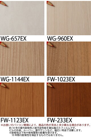 WG-657EX/WG-960EX/WG-1144EX/FW-1023EX/FW-1123EX/FW-233EX/