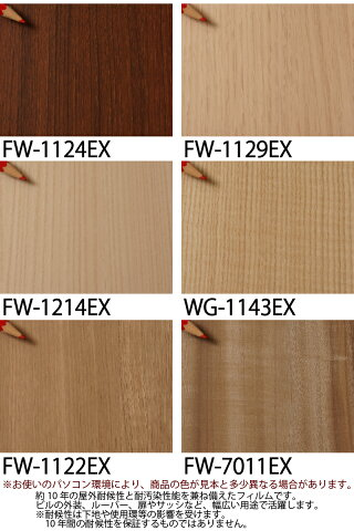 FW-1124EX/FW-1129EX/FW-1214EX/WG-1143EX/FW-1122EX/FW-7011EX/