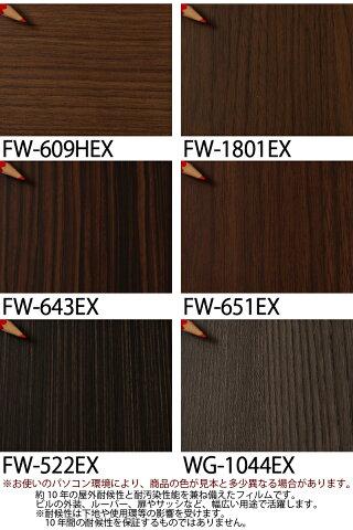 FW-609HEX/FW-1801EX/FW-643EX/FW-651EX/FW-522EX/WG-1044EX/