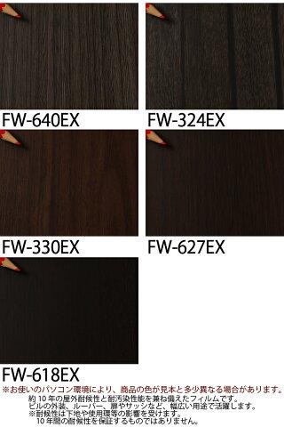 FW-640EX/FW-324EX/FW-330EX/FW-627EX/FW-618EX/