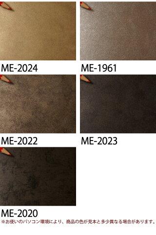 ME-2024/ME-1961/ME-2022/ME-2023/ME-2020/