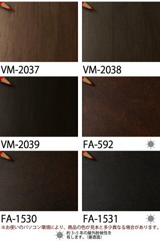 VM-2037/VM-2038/VM-2039/FA-592/FA-1530/FA-1531/