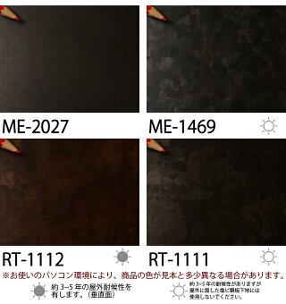 ME-2027/ME-1469/RT-1112/RT-1111/