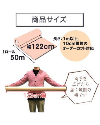 ダイノックの粘着シートの商品サイズ
