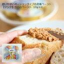 【マンナ】サバのペースト(22g×4)