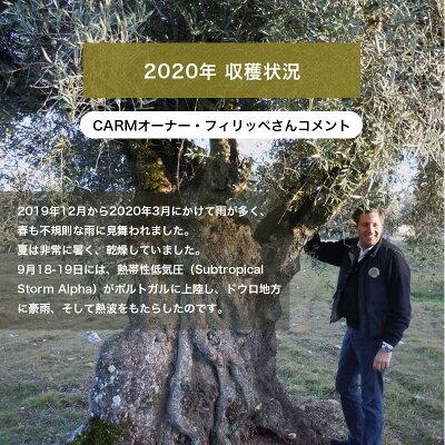 CARMプレミアムオーガニックエキストラバージンオリーブオイル(500ml)賞味期限2020年1月
