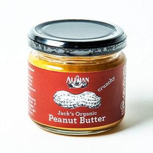 ミニサイズ オーガニック ピーナッツバタークランチ120g (アリサン 有機 砂糖不使用)