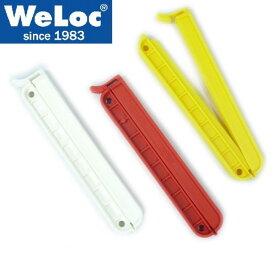 ウェーロック WeLoc クリップイットPA110mm 3個セット(白赤黄) スウェーデン製 CLIP-it (クロージャー、キッチンクリップ)