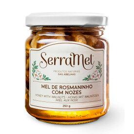 くるみ入りはちみつ250g ポルトガル産 純粋蜂蜜 非加熱 ローズマニーニョ ハチミツ ナッツ入り蜂蜜 ワイルド・ラベンダー ポルトガル土産に最適な弱粘日本語シール対応