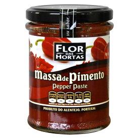 ピメンソール・赤パプリカ・ペースト(マッサ・デ・ピメント)200g 直輸入 調味料 お肉の下味に 豚とアサリのアレンテジャーナ ポルトガル産