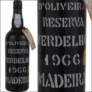 【よりどり6本以上送料無料】〔ドリヴェイラ・オールドヴィンテージ〕ヴェルデーリョ[1966] 【マデイラ】750ml【食後酒】