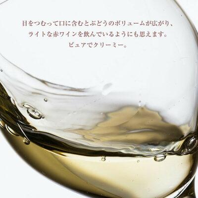 ゼブロ・ビオワイン・ブラン・ド・ノワール