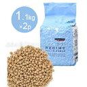 ナチュラルハーベスト (療法食) レジーム 5ポンド(1.1kg×2)