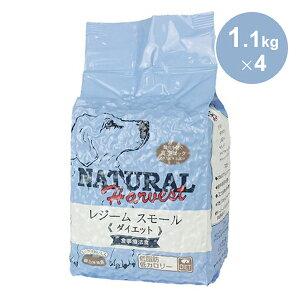 ナチュラルハーベスト (療法食) レジーム 10ポンド(1.1kg×4)