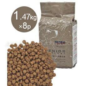 ナチュラルハーベスト (療法食) シニアサポート 25.9ポンド(1.47kg×8袋)