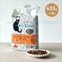 カントリーロード フィーライン コンフォート インドア 635g x6p 総合栄養食 キャットフード 猫